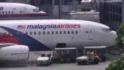 MH70ေလယာဥ္ေပ်ာက္ဆံုုးသြားတာ ၂ႏွစ္ျပည့္ၿပီ