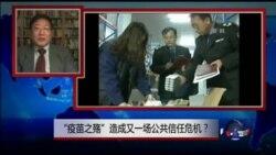 VOA卫视(2016年3月26日 第一小时节目 焦点对话 完整版(重播))