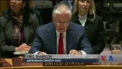 Рекс Тіллерсон в ООН: «Ми не дозволимо режиму у Пхеньяні тримати у заручниках світ». Відео