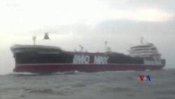 2019-09-23 美國之音視頻新聞: 伊朗通訊社稱英國油輪史丹納帝國號將會獲釋