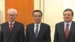 歐盟領導人與中國總理舉行會晤
