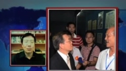 VOA连线: 台国安局长立法院备询 答复两岸问题