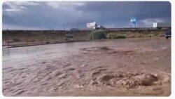 Поплави во југозападниот дел на Јута