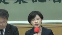 台民进党计划将人权决议纳入党纲