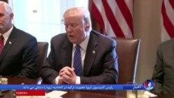 نارضایتی پرزیدنت ترامپ از تلاش جهانی برای مهار کره شمالی؛ قطعنامه کافی نیست