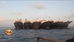 چینی ماہی گیروں کی سرگرمیوں سے سمندری وسائل کو خطرہ