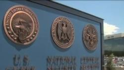 美法官:政府收集电话信息可能违宪