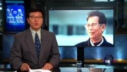 VOA连线:林祖恋家人抗议官方指定律师作辩护人