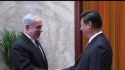 2013-05-09 美國之音視頻新聞: 以色列總理內塔尼亞胡訪華會晤習近平