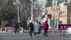 北京稱前加拿大外交官可能違法 僱主堅決否認