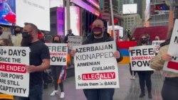 Ադրբեջանում գտնվող հայ գերիների եւ քաղաքացիական անձանց ազատ արձակման պահանջով բողոքի երթեր աշխարհի ավելի քան 25 քաղաքներում