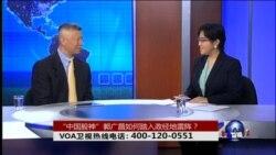 VOA卫视(2015年12月15日 第二小时节目 时事大家谈 完整版)