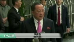 VOA连线:朝鲜指川普向朝鲜宣战