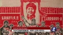 时事大家谈:毛左向习近平开战?