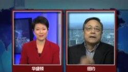 VOA卫视(2014年2月21日 第二小时节目)