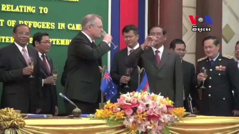 Cambodia Defends Refugee Deal with Australia