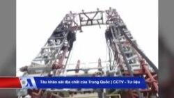 Truyền hình VOA 14/8/19: Hải Dương 8 quay lại vùng đặc quyền kinh tế Việt Nam