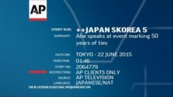 Japan South Korea Relation