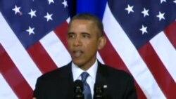 奥巴马关于国安局改革讲话要点(3)