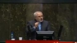 تنش در جلسه کمیسیون امنیت ملی مجلس با ظریف