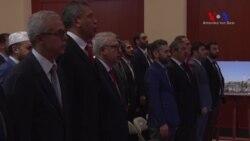 Washington Büyükelçiliği'nde 15 Temmuz Anma Töreni Düzenlendi
