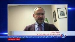 دیدگاه مشاور ارشد بنیاد دفاع از دموکراسی درباره نقش سپاه و پشت پرده اعتراضات