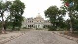 صادق گڑھ محل جو خاندانی رنجشوں کی بھینٹ چڑھ گیا