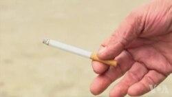 美国万花筒:美国政府反吸烟新计划引争议