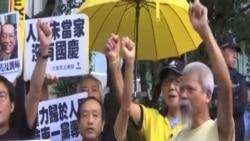 梁振英國慶講話遭遇反對派議員抗議