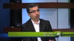 آینده رهبری در ایران