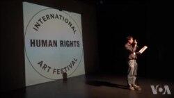 国际人权艺术节以柔性力量面对愤怒与分裂
