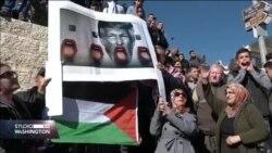 Konzulat SAD u Jerusalemu pripojen novoj ambasadi. Odluka razbjesnila Palestince