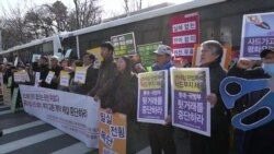 S. Korea Protesters Rally Against THAAD