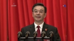TQ tuyên bố sẽ lập 'trung tâm luật pháp hàng hải quốc tế'