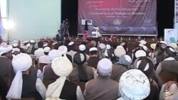 Пошлет ли Москва вооружение Кабулу?