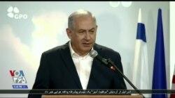 بنیامین نتانیاهو موفقیت پیشرفتهترین سامانه دفاع موشکی اسرائیل را ستود