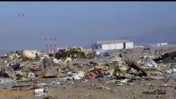 2013-07-13 美國之音視頻新聞: 韓亞航空墜機事故導致第三名乘客喪生