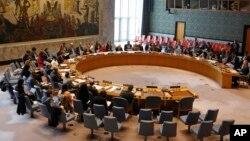 Dewan Keamanan PBB dalam pertemuan di Markas PBB di New York (foto: dok).