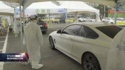 Južna Koreja najuspješnija zemlja u testiranju na korona virus. Sada pomaže drugim zemljama.