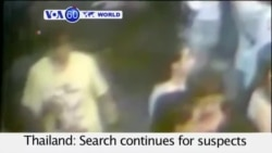 VOA60 World - Thailand: Search continues for suspects in Bangkok bombing - August 19, 2015