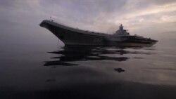 Portaviones ruso primero en salir de Siria
