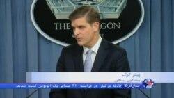 توضیح وزارت دفاع آمریکا درباره عملیات نجات گروگانهای داعش