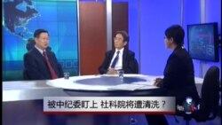 VOA卫视(2014年6月20日 第二小时节目)
