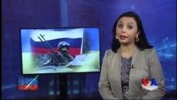 Ukrainaning qo'shnilari - US/Ukraine neighbors