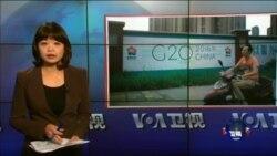 VOA卫视(2016年9月2日 第一小时节目)