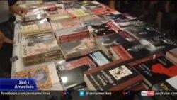 Letërsia e shqiptarëve në Mal të Zi