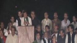 巴基斯坦反對黨呼籲在總理辭職之前拒絕繳稅