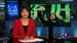 VOA卫视(2016年5月17日 第一小时节目)