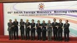 东盟外长会议星期天在文莱举行