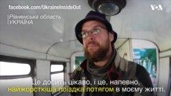 Враження американця від вузькоколійної залізниці в Україні. Відео